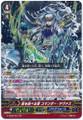 Storm Dominator, Commander Thavas GR G-CB02/001