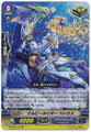 Kelpie Rider, Petros RR G-CB02/012