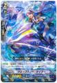 Wave Hunt Sailor R G-CB02/015