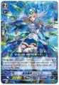 Blue Storm Battle Princess, Limpia R G-CB02/018