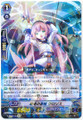 Battle Siren, Chloris R G-CB02/022