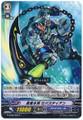 Blue Storm Marine General, Sebastian C G-CB02/026