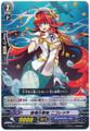 Battle Siren, Nicoletta C G-CB02/029