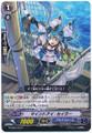 Mind Eye Sailor C G-CB02/033