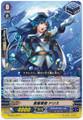 Blue Storm Battle Princess, Doris C G-CB02/040
