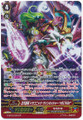 "Conquering Supreme Dragon, Dragonic Vanquisher ""VOLTAGE"" SP G-BT05/S03"