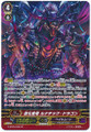 Jester Demonic Dragon, Lunatec Dragon SP G-BT05/S06