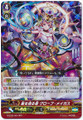 One Who Sees the Stars, Globe Magus RRR G-BT05/004