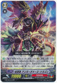 Eradicator, Angercharge Dragon RR G-BT05/013