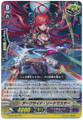 Darkside Sword Master RR G-BT05/021