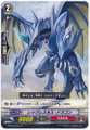 Recklessness Dragon R G-BT05/031