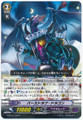 Burst Rough Dragon R G-BT05/036