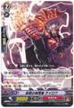 Manly Leg Brawler, Teiroku C G-BT05/058