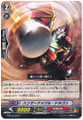 Hammer Knuckle Dragon C G-BT05/059