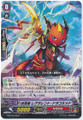 Eradicator, Rare-talent Dracokid C G-BT05/065