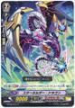 Starholder Dragon C G-BT05/071