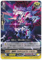 Star-vader, Paradigm Shift Dragon C G-BT05/076