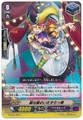 Mischievous Girl of the Mirrorland C G-BT05/090