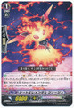 Heat Elemental, Juju C G-BT05/104