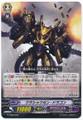 Classic Gun Dragon  G-TD06/002