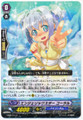 Angelic Star, Coral EB06/015 R