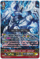 Ultimate Beast Deity, Ethics Buster Catastrophe GR G-FC02/005