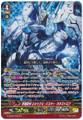 Ultimate Beast Deity, Ethics Buster Catastrophe GR G-FC02/005