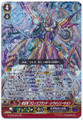Interdimensional Dragon, Chronoscommand Revolution GR G-FC02/007