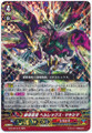 Destruction Tyrant, Hellrex Maxima RRR G-FC02/014