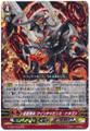 Death Star-vader, Quintessence Dragon RRR G-FC02/016