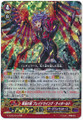 Wings of Annihilation, Blade Wing Tibold RRR G-FC02/018