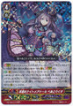 Nightmare Doll of the Abyss, Beatrix RRR G-FC02/019