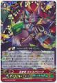 Omniscience Dragon, Cath Palug RRR G-FC02/023