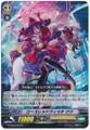 Rose Red Witch, CuCu RR G-FC02/026