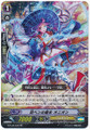 Witch of Quill Pen, Onion RR G-FC02/030