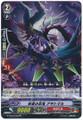 Stealth Rogue of Night Fog, Agitomaru RR G-FC02/032