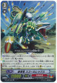 Destruction Dragon, Squall Rex RR G-FC02/033