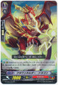 Crown Holder Dragon RR G-FC02/035