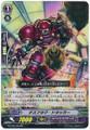 Death Flag Dragger RR G-FC02/039