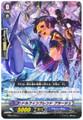Dolphin Friend, Plage EB06/026 C