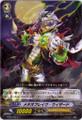 Meteor Break Wizard EB05/008 R