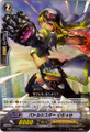 Battle Sister, Glace EB05/010 R
