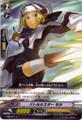 Battle Sister, Mocha EB05/011 R