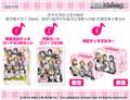 Love Live! School Idol Festival Variety Set