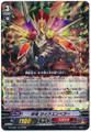 Emperor Dragon, Gaia Emperor RRR G-TCB01/007