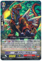 Blade Dragon, Jigsawsaurus RR G-TCB01/015