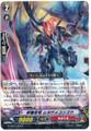 Shura Stealth Dragon, Murasamecongo R G-TCB01/025