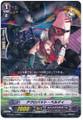 Acrobat Verdi R G-TCB01/039