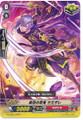 Killing Method Stealth Rogue, Samidare C G-TCB01/050