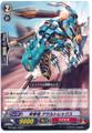 Assault Dragon, Assault Rex C G-TCB01/056